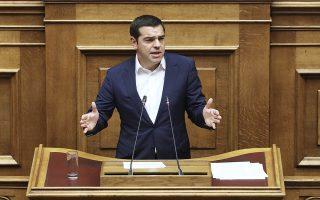 Ο πρωθυπουργός Αλέξης Τσίπρας επανέλαβε την πρόθεσή του για «λαϊκή νομοθετική πρωτοβουλία» μέσω δημοψηφισμάτων.