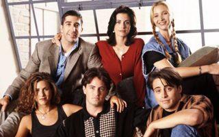 Η πρώτη σεζόν των «Friends» προβλήθηκε το 1994.