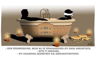 skitso-toy-dimitri-chantzopoyloy-04-11-180