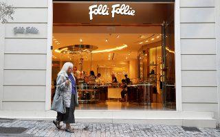 Οι ελληνικές τράπεζες που έχουν ως εξασφάλιση για τα δάνειά τους τη συμμετοχή ύψους 35,7% της Folli Follie στα Αττικά Πολυκαταστήματα ετοιμάζονται να κοινοποιήσουν εντός των αμέσως επομένων ημερών ειδοποιήσεις εκπλειστηριασμού της.