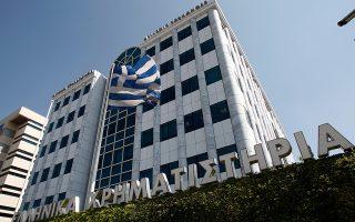 Αφορμή για το νέο «σφυροκόπημα» στο ταμπλό του ελληνικού Χρηματιστηρίου χθες ήταν οι επικαιροποιημένες προβλέψεις της Wood & Company για τις συνολικές εκροές από τον δείκτη MSCI Ελλάδας, μετά και την αφαίρεση των Πειραιώς, Εθνικής και Eurobank και την υποβάθμισή τους στον δείκτη MSCI Small Cap.