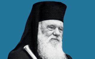 archiepiskopos-ieronymos-amnoi0