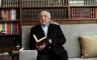 Ο αυτοεξόριστος ισλαμιστής ιεροκήρυκας, Φετουλάχ Γκιουλέν.