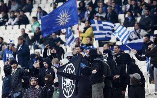 H σημαία με τον «μαύρο ήλιο» των SS αναρτήθηκε στο ΟΑΚΑ στον αγώνα της Εθνικής Ελλάδος με την Εσθονία την περασμένη Κυριακή.