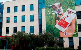 Ενα από τα πλέον σημαντικά προς πώληση ακίνητα είναι το κτίριο γραφείων, επιφανείας 17.000 τ.μ., στην οδό Εθνικής Αντιστάσεως στο Χαλάνδρι, το οποίο φιλοξενεί τα κεντρικά γραφεία της Vodafone.