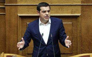 Ο Αλέξης Τσίπρας αναμένεται να μιλήσει σήμερα στη Βουλή, κατά την ψήφιση του νομοσχεδίου για τη μείωση των ασφαλιστικών εισφορών.