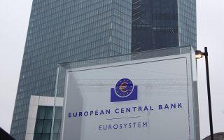 Στα πρακτικά της ΕΚΤ τονίζεται πως τα νέα στοιχεία για την Ευρωζώνη, αν και είναι πιο αδύναμα απ' ό,τι αναμενόταν, δεν ανατρέπουν ολοκληρωτικά την οικονομική επέκταση της Ευρωζώνης και τη σταδιακή αύξηση του πληθωρισμού.