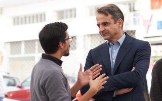 «Να μιλήσει στον κόσμο γι' αυτή την Ελλάδα την οποία μόνο ο ίδιος βλέπει», ανέφερε ο αρχηγός της αξιωματικής αντιπολίτευσης.