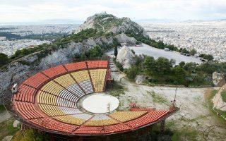 Η μελέτη θα ασχοληθεί με τον ανασχεδιασμό των υποστηρικτικών κτιριακών κατασκευών, ώστε να αναδειχθεί η αισθητική αξία του θεάτρου.