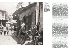 Ανδρες της ΙΙ Μεραρχίας κατά τις επιχειρήσεις στον ορεινό όγκο Τμώλου, τον Ιούνιο του 1920. Από το βιβλίο «Χρονικό Μικρασιατικού Πολέμου 1919-1922», εκδ. Τροχαλία, του Ιακώβου Ζ. Ακτσόγλου.