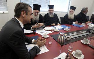 Ο κ. Μητσοτάκης με μέλη της Ιεράς Συνόδου της Εκκλησίας της Κρήτης.