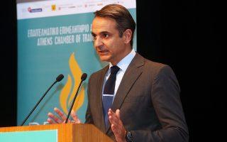 «Η κυβέρνηση γνωρίζει ότι η οικονομία, παρά τα πανηγύρια, παραμένει καθηλωμένη», τόνισε χθες ο Κυριάκος Μητσοτάκης.