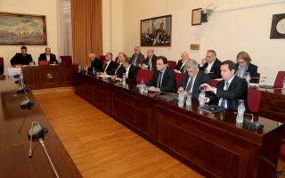 Συνεδρίασε, χθες, η Εξεταστική Επιτροπή της Βουλής για τη διερεύνηση σκανδάλων στον χώρο της Υγείας.