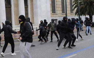 Ενταση στο συλλαλητήριο κατά των «εθνικιστικών καταλήψεων» στην Αθήνα.