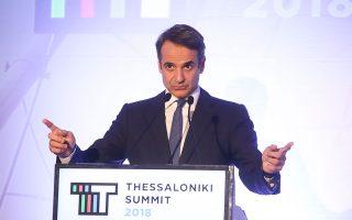 «Μας ανησυχεί ότι η όλη συζήτηση που γίνεται από την κυβέρνηση είναι για το κατά πόσο θα υπάρχει δήθεν κάποιος δημοσιονομικός χώρος για επιπλέον μεταβιβαστικές πληρωμές, όταν το κύριο ζητούμενο είναι πώς θα επιτύχουμε υψηλή και βιώσιμη ανάπτυξη», είπε από το Thessaloniki Summit ο κ. Μητσοτάκης.