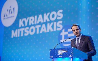Ο Κυριάκος Μητσοτάκης μιλάει με θέμα «Ευημερία για όλους - Περισσότερη ανάπτυξη και θέσεις εργασίας για την ευρωπαϊκή οικονομία», στο συνέδριο του Ευρωπαϊκού Λαϊκού Κόμματος στο Ελσίνκι.