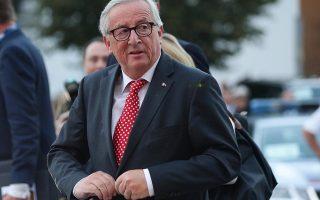 European Commission President Jean-Claude Juncker arrives for the informal meeting of European Union leaders ahead of the EU summit, in Salzburg, Austria, September 19, 2018. REUTERS/Lisi Niesner