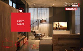 o-kotsovolos-dinei-tis-lyseis-gia-na-ftiaxeis-to-diko-soy-airbnb0