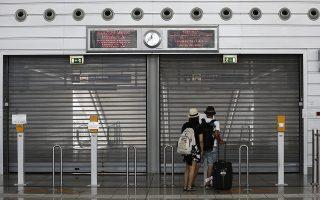 Τουρίστες στέκονται μπροστά από τον κλειστό προαστιακό σταθμό στο αεροδρόμιο Ελευθέριος Βενιζέλος κατά τη διάρκεια 24ωρης απεργίας των εργαζομένων στο μετρό και στον προαστιακό σιδηρόδρομο, Αθήνα Τετάρτη 6 Ιουλίου 2016  ΑΠΕ-ΜΠΕ/ΑΠΕ-ΜΠΕ/ΓΙΑΝΝΗΣ ΚΟΛΕΣΙΔΗΣ