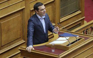 tsipras-tha-ylopoiisoyme-ola-ta-metra-poy-exiggeila-sti-deth-vinteo0