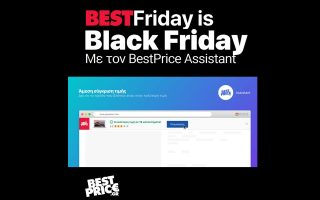 bestfriday-is-blackfriday-me-ton-bestprice-assistant0