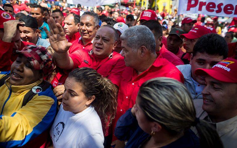 peripoy-550-000-polites-tis-venezoyelas-eisilthan-sto-peroy-2281845