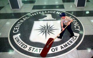 (FILE) USA ESPIONAGE HACKING CIA WIKILEAKS