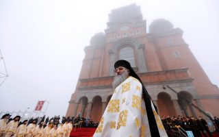 ROMANIA NEW ORTHODOX CATHEDRAL OPENING