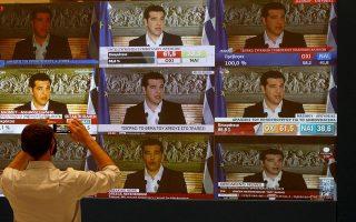 Το θετικό είναι ότι ο ΣΥΡΙΖΑ κατάφερε να απαξιώσει και τα δημοψηφίσματα. Ομως κάποιος άλλος συμμετοχικός θεσμός πρέπει να τα αντικαταστήσει.