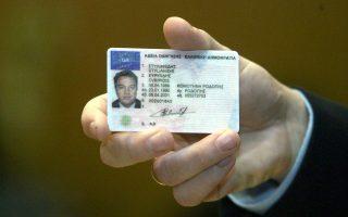 Ο νέος τύπος αδειών οδήγησης που  παρουσίασαν ο υπουργός Μεταφορών Ευριπίδης  Στυλιανίδης  και ο υπουργός Εσωτερικών Προκόπης Παυλόπουλος  , την Δευτέρα 19 Ιανουαρίου 2009, στο ΥΜΕ.