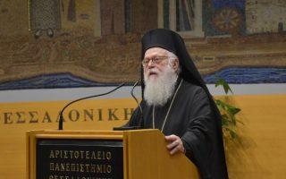oi-epistoles-toy-archiepiskopoy-anastasioy-pros-ton-patriarchi-moschas-gia-to-oykraniko0