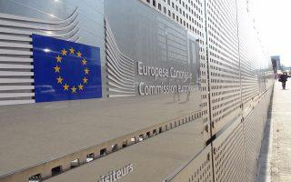 Η Ευρωπαϊκή Επιτροπή προσχώρησε και αυτή –δημοσίως, τουλάχιστον– στο επιχείρημα ότι το μέτρο της περικοπής των συντάξεων δεν είναι διαρθρωτικό, ούτε και δημοσιονομικό, αφού ο στόχος για το πρωτογενές πλεόνασμα 3,5% του ΑΕΠ επιτυγχάνεται και χωρίς αυτό.