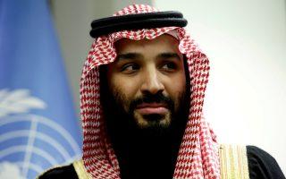 Ο διάδοχος του θρόνου, πρίγκιπας Μοχάμεντ μπιν Σαλμάν, τον Μάρτιο του 2018 στον ΟΗΕ.