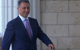 FILE PHOTO: Macedonia's former prime minister Nikola Gruevski enters the court in Skopje, Macedonia October 5, 2018.REUTERS/Ognen Teofilovski/File Photo