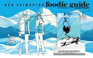 neo-cheimerino-foodie-guide0