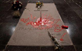 Ο Ενρίκε Τενρέιρο συνελήφθη μετά την εικαστική του «παρέμβαση» στον τάφο του Φρανθίσκο Φράνκο.