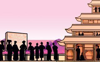 Το εντυπωσιακό animation φόντο της Ειρήνης Βιανέλλη αναβαθμίζεται σε έναν από τους πιο σημαντικούς πρωταγωνιστές της παράστασης. Το παλάτι του Κινέζου αυτοκράτορα ζωντανεύει και γίνεται πλήρως ψηφιακό, ενώ οι λυρικοί πρωταγωνιστές συνεργάζονται άμεσα μαζί του.