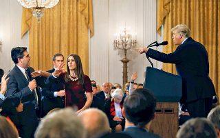 Σε μια επεισοδιακή συνέντευξη Τύπου, ο Αμερικανός πρόεδρος δήλωσε ότι το βασικό συμπέρασμα που αποκόμισε ήταν ότι «ο λαός τον αγαπάει» και, όπως φαίνεται στη φωτογραφία, επιτέθηκε με οξύ τρόπο εναντίον του ανταποκριτή του CNN.
