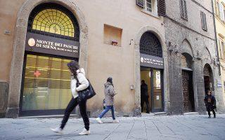 Οι μετοχές στον ιταλικό τραπεζικό κλάδο ενισχύθηκαν κατά 4,8% και στον ευρωπαϊκό κατά 2,9%.
