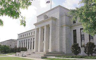 Η Fed διατήρησε αμετάβλητα τα επιτόκια την Πέμπτη, επαναλαμβάνοντας στην ανακοίνωσή της ότι η προοπτική περαιτέρω σταδιακών αυξήσεων στα επιτόκια θα ήταν συμβατή με τους στόχους της νομισματικής πολιτικής της.