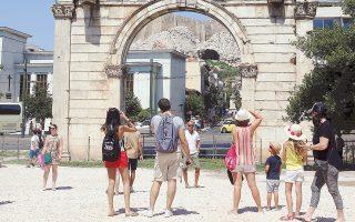 Το εισοδηματικό και μορφωτικό προφίλ των τουριστών που επισκέπτονται την Ελλάδα παρουσίασε σε έρευνά του το Ινστιτούτο του Συνδέσμου Ελληνικών Τουριστικών Επιχειρήσεων. Το ενθαρρυντικό συμπέρασμα είναι ότι 6 στους 10 επισκέπτες είναι υψηλού εισοδήματος, ενώ σημειώνεται ότι υπάρχουν σημαντικά περιθώρια βελτίωσης. Οι πλέον εύποροι επισκέπτες προέρχονται από τις Ηνωμένες Πολιτείες, ενώ ένας στους τρεις Αμερικανούς τουρίστες διαμένει σε πεντάστερο ξενοδοχείο.