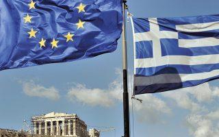 «Οι ελληνικές αρχές θα πρέπει να παρακολουθούν τους δημοσιονομικούς κινδύνους, συμπεριλαμβανομένων των δικαστικών αποφάσεων, και να λάβουν αντισταθμιστικά μέτρα για την επίτευξη των μεσοπρόθεσμων δημοσιονομικών στόχων», αναφέρει η έκθεση της Ευρωπαϊκής Επιτροπής.