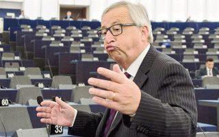 Κρίσιμο ρόλο στη στροφή της Ρώμης και τη διάθεσή της για έναν συμβιβασμό πάνω στο ακανθώδες ζήτημα του προϋπολογισμού για το 2019 διαδραμάτισε η συνάντηση ανάμεσα στον Ιταλό πρωθυπουργό και στον πρόεδρο της Ευρωπαϊκής Επιτροπής Ζαν-Κλοντ Γιούνκερ (φωτ.) κατά τη διάρκεια του Σαββατοκύριακου.