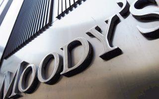 Η Moody's προέβλεψε χθες πως η αντιπαράθεση Ρώμης - Βρυξελλών θα διατηρήσει το κόστος χρηματοδότησης της ιταλικής κυβέρνησης σε υψηλό επίπεδο τους επόμενους μήνες, ωστόσο εκτίμησε πως η Ρώμη δεν πρόκειται να αντιμετωπίσει χρηματοδοτική κρίση.