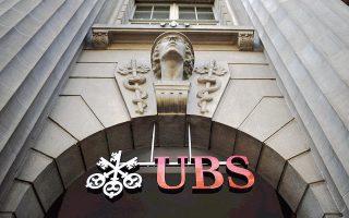 Από τους 42 τίτλους στεγαστικών δανείων που πούλησε η UBS την περίοδο 2006-2007, οι 40 παρουσίασαν «μεγάλες απώλειες», σύμφωνα με τις αμερικανικές αρχές.