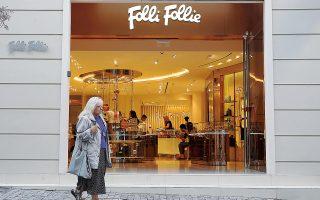 Μέχρι αργά χθες το βράδυ, δεν είχε ξεκαθαρίσει ακόμη κατά πόσον οι ελληνικές τράπεζες, οι οποίες εμφανίζονται με συνολικές απαιτήσεις 32 εκατ. ευρώ εξασφαλισμένες από τη συμμετοχή ύψους 35,7% της Folli Follie στα Αττικά Πολυκαταστήματα, θα ταχθούν υπέρ ή εναντίον της αίτησης προστασίας.