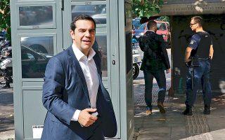 Πιθανότατα αύριο Τετάρτη να συνεδριάσει η Πολιτική Γραμματεία του ΣΥΡΙΖΑ, που θα λειτουργήσει προπαρασκευαστικά για την Κεντρική Επιτροπή η οποία αναμένεται το ερχόμενο Σαββατοκύριακο.