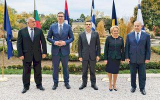 Η πέμπτη κατά σειρά συνάντηση κορυφής χωρών των Βαλκανίων στη Βάρνα, με τη συμμετοχή των ηγετών Ελλάδας, Βουλγαρίας, Ρουμανίας και Σερβίας, αλλά και με την παρουσία του πρωθυπουργού του Ισραήλ Μπέντζαμιν Νετανιάχου.