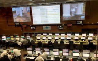 (Ξένη δημοσίευση)  Το κέντρο ελέγχου «Jupiter» της Ευρωπαϊκής Διαστημικής Υπηρεσίας ESA, στη Γαλλική Γουιάνα, από όπου συντονίστηκε όλη η διαδικασία εκτόξευσης του Hellas Sat 3, την Τετάρτη 28 Ιουνίου 2017. Παρουσία του υπουργού Ψηφιακής Πολιτικής, Τηλεπικοινωνιών και Ενημέρωσης, Νίκου Παππά, εκτοξεύθηκε με επιτυχία ο δορυφόρος Hellas Sat 3 από τις εγκαταστάσεις της Ευρωπαϊκής Διαστημικής Υπηρεσίας ESA, στο Κουρού της Γαλλικής Γουιάνας. Πρόκειται για τον μεγαλύτερο ευρωπαϊκό τηλεπικοινωνιακό δορυφόρο, ο οποίος καταλαμβάνει την ελληνική τροχιακή θέση στο διάστημα (39 μοίρες Ανατολικά). Πέμπτη 29 Ιουνίου 2017. .ΑΠΕ-ΜΠΕ/ΓΓ ΕΝΗΜΕΡΩΣΗΣ/STR