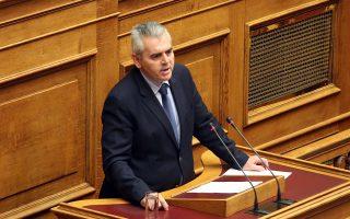Ο βουλευτής της ΝΔ Μάξιμος Χαρακόπουλος μιλά  στην Ολομέλεια της Βουλής στη  συνέχεια της συζήτησης για τον Προϋπολογισμό του Κράτους για το 2018, Δευτέρα 18 Δεκεμβρίου για τον Προϋπολογισμό του Κράτους για το 2018, Δευτέρα 18 Δεκεμβρίου 2018. ΑΠΕ-ΜΠΕ/ΑΠΕ-ΜΠΕ/Αλέξανδρος Μπελτές